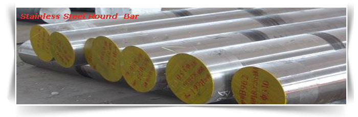 S40300 Stainless Steel Round Bar