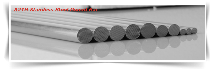 321H Stainless Steel Round Bar