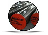 carbonsteel-roundbar