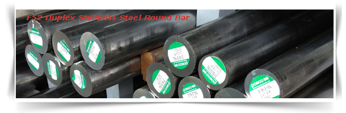 F52 Duplex Stainless Steel Round Bar